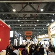 广州国际眼镜展览会5