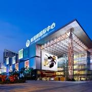 新壕畔国际鞋业中心1