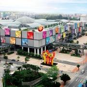 新壕畔国际鞋业中心2