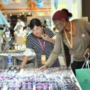 广州国际眼镜展览会2